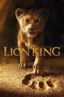 تریلر فیلم The Lion King 2019
