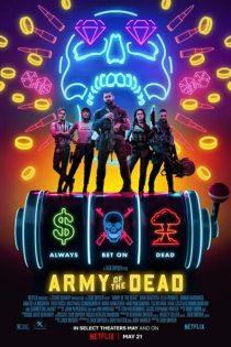 دانلود زیرنویس فارسی فیلم Army of the Dead