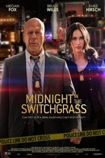 دانلود زیرنویس فارسی فیلم Midnight in the Switchgrass