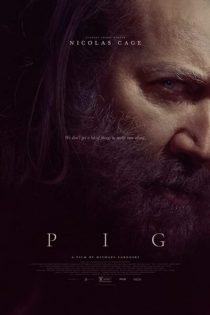 دانلود زیرنویس فارسی فیلم Pig