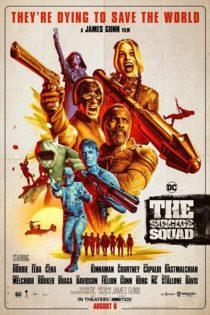 دانلود زیرنویس فارسی فیلم The Suicide Squad 2