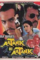 دانلود زیرنویس فیلم Aatank Hi Aatank 1995