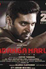 دانلود زیرنویس فیلم Adanga Maru 2018