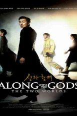 دانلود زیرنویس فیلم Along with the Gods: The Two Worlds 2017