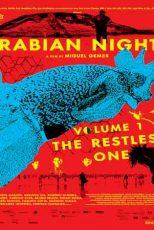 دانلود زیرنویس فیلم Arabian Nights: Volume 1 – The Restless One 2015