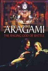 دانلود زیرنویس فیلم Aragami 2003