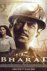دانلود زیرنویس فیلم Bharat 2019