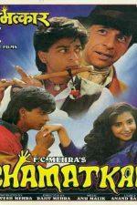 دانلود زیرنویس فیلم Chamatkar 1992