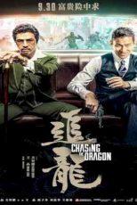 دانلود زیرنویس فیلم Chasing the Dragon 2017