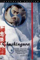 دانلود زیرنویس فیلم Chūshingura: Hana no Maki, Yuki no Maki 1962