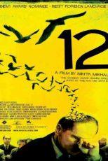 دانلود زیرنویس فیلم ۱۲ ۲۰۰۷