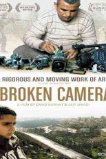 دانلود زیرنویس فیلم ۵ Broken Cameras 2011