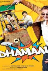دانلود زیرنویس فیلم Dhamaal 2007