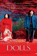 دانلود زیرنویس فیلم Dolls 2002