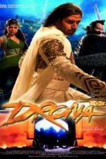 دانلود زیرنویس فیلم Drona 2008