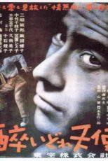دانلود زیرنویس فیلم Drunken Angel 1948