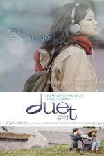دانلود زیرنویس فیلم Duet 2012