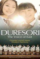 دانلود زیرنویس فیلم DURESORI : The Voice of East 2012
