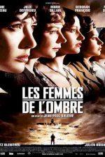 دانلود زیرنویس فیلم Female Agents 2008