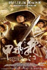 دانلود زیرنویس فیلم Flying Swords of Dragon Gate 2011