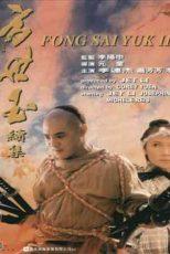 دانلود زیرنویس فیلم Fong Sai-yuk II 1993