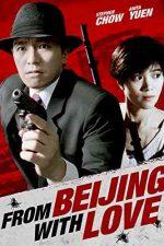 دانلود زیرنویس فیلم From Beijing with Love 1994
