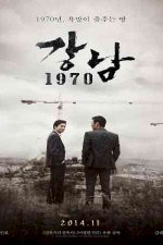 دانلود زیرنویس فیلم Gangnam Blues 2015
