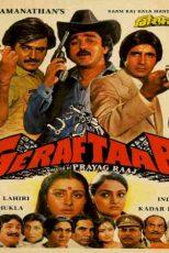 دانلود زیرنویس فیلم Geraftaar 1985