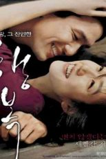 دانلود زیرنویس فیلم Happiness 2007