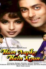 دانلود زیرنویس فیلم Hum Aapke Hain Koun..! 1994