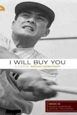 دانلود زیرنویس فیلم I Will Buy You 1956