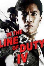دانلود زیرنویس فیلم In the Line of Duty 4: Witness 1989