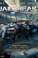 دانلود زیرنویس فیلم Jailbreak 2017