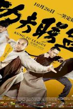 دانلود زیرنویس فیلم Kung Fu League 2018