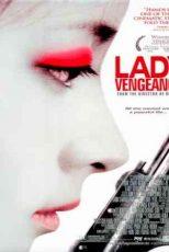 دانلود زیرنویس فیلم Lady Vengeance 2005