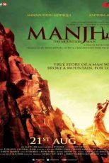 دانلود زیرنویس فیلم Manjhi – The Mountain Man 2015
