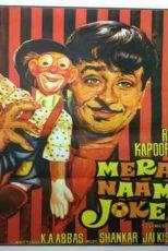 دانلود زیرنویس فیلم Mera Naam Joker 1970