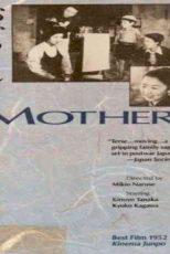 دانلود زیرنویس فیلم Mother 1952