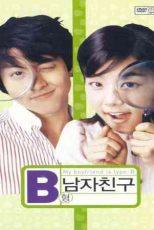 دانلود زیرنویس فیلم My Boyfriend Is Type B 2005