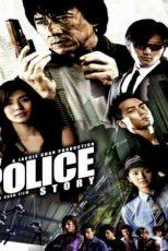 دانلود زیرنویس فیلم New Police Story 2004