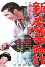 دانلود زیرنویس فیلم New Tale of Zatoichi 1963