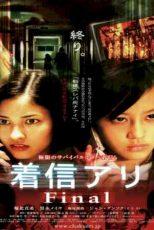دانلود زیرنویس فیلم One Missed Call: Final 2006