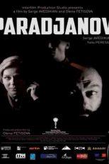 دانلود زیرنویس فیلم Paradjanov 2013