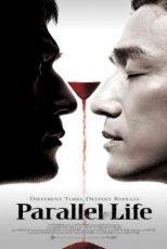 دانلود زیرنویس فیلم Parallel Life 2010