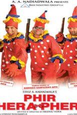 دانلود زیرنویس فیلم Phir Hera Pheri 2006