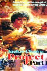 دانلود زیرنویس فیلم Project A Part II 1987