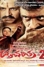 دانلود زیرنویس فیلم Rakhta Charitra 2 2010