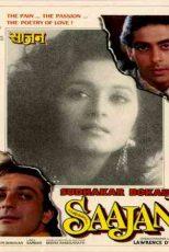 دانلود زیرنویس فیلم Saajan 1991
