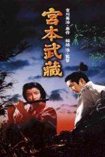 دانلود زیرنویس فیلم Samurai I: Musashi Miyamoto 1954
