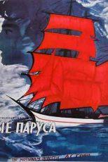دانلود زیرنویس فیلم Scarlet Sails 1961